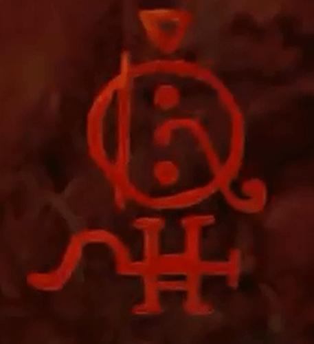 sigil5b