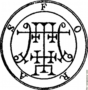 031-Seal-of-Foras-q100-760x769