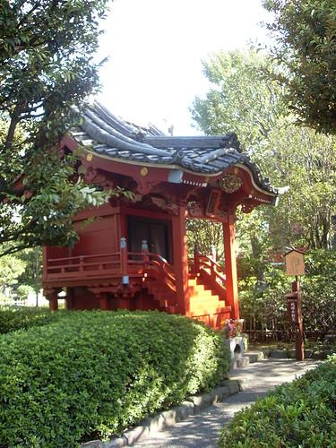 Sensouji11