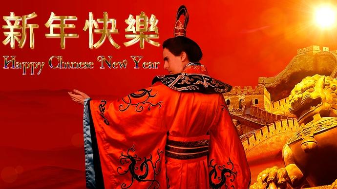 lord_josh_allen___happy_chinese_new_year__by_lordjoshallen_daww3kl