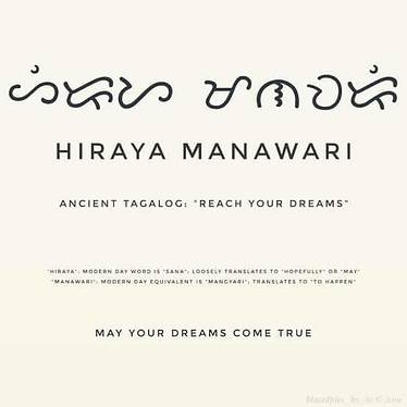 Hiraya Manawari - 1