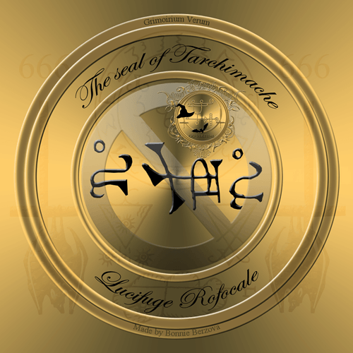 Lucifuge-Rofocale-logo_1