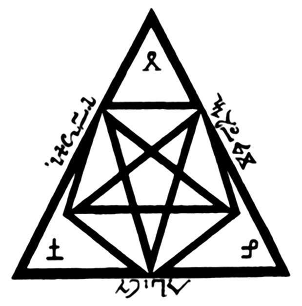Seal of the Sorcerer