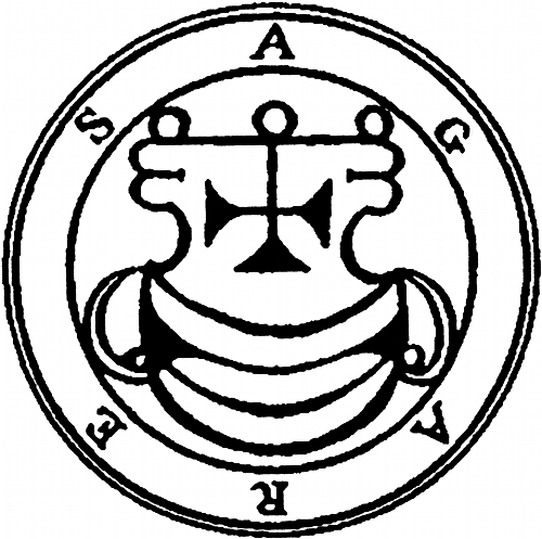 002-Seal-of-Agares-q100-500x497
