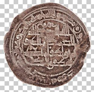 imgbin-coin-currency-mint-andalusia-al-andalus-coin-6JDJQFYFvsgMJXwMucxSmZ3Ck_t