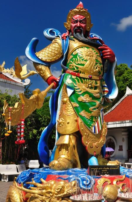 guan-gong