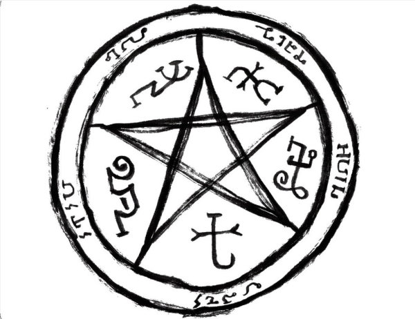 devils_trap_by_pandora_gold