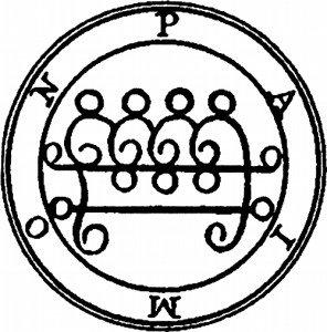 009-Seal-of-Paimon-2-q100-500x506
