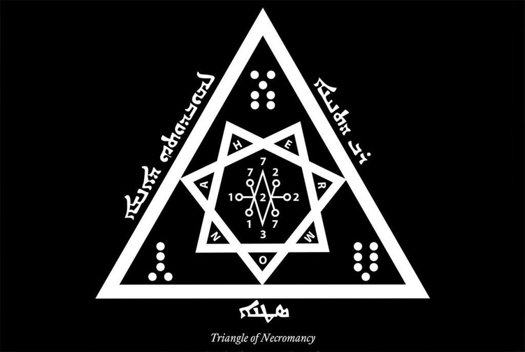 triangle-necromancy-dante-abiel-compressor-1024x686