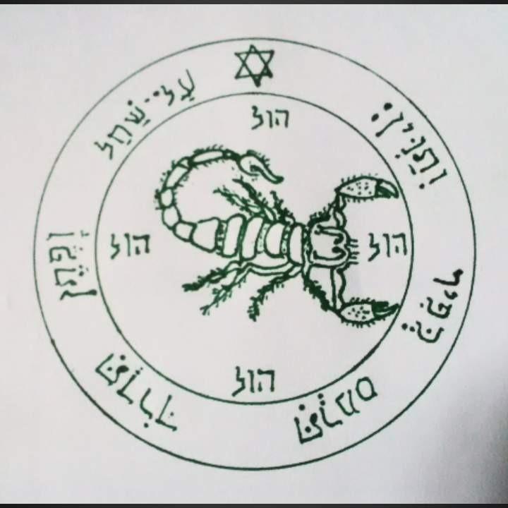 Scorpion%20seal