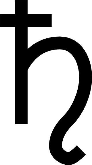 saturn_symbol_clip_art_17716