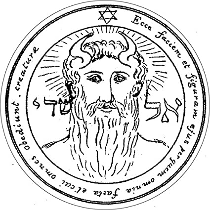 First pentacle of the sun