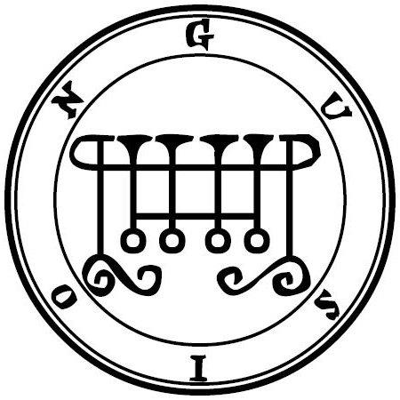 11-Gusion_seal