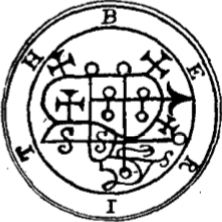 88a9d05ce392e2afcf43390c0bdce7ed--occult-symbols-demonology