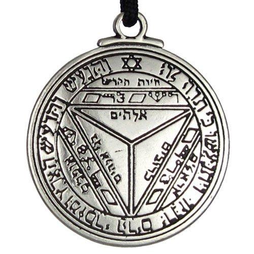 pentaculo-de-saturno-talisman-llave-de-solomon-sello-co-D_NQ_NP_903689-MLC25894288881_082017-F