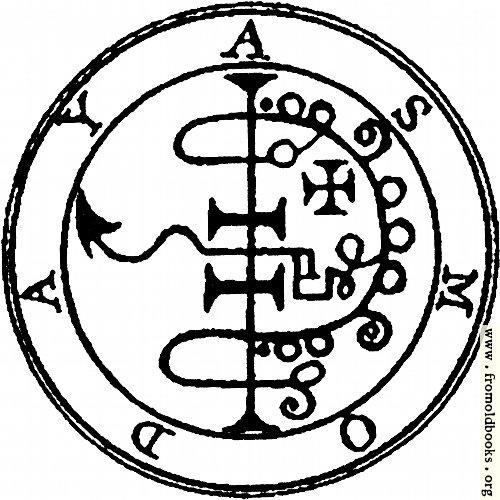 032-Seal-of-Asmoday-q100-500x500