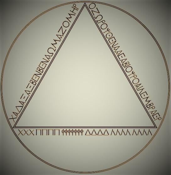 triangle-correct-1